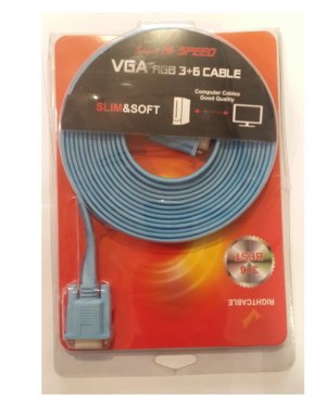 VGA Flat Right Cable 5m